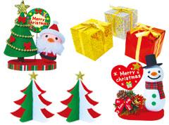クリスマス 置き飾り