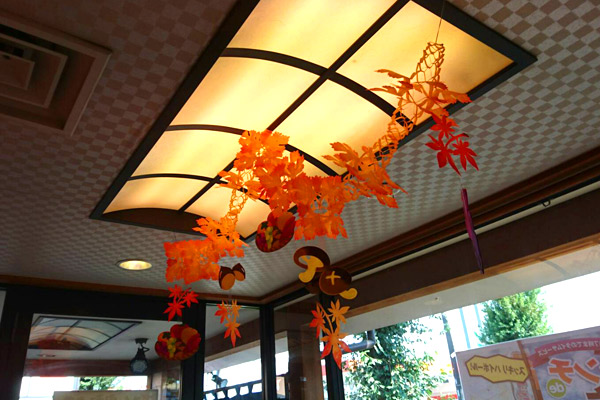 秋の装飾事例