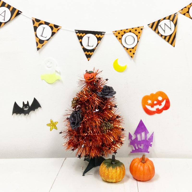 ハロウィンの装飾イメージ