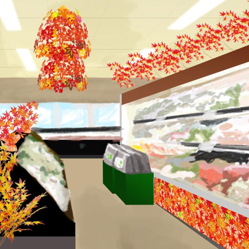 紅葉の装飾 使用イメージ